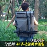藝考素描畫板包畫袋畫架包寫生袋防水4開雙肩後背包【雲木雜貨】