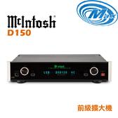 《麥士音響》 McIntosh 前級擴大機 D150