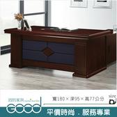 《固的家具GOOD》125-4-AM 賈斯汀6尺主桌/不含活動櫃.側櫃【雙北市含搬運組裝】