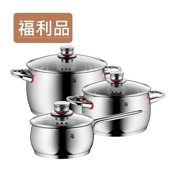 瘋搶5折 【福利品】德國WMF Quality One 鍋具三件套組-大件商品請選宅配運送