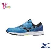 Mizuno童鞋 男童 大童 SPEED STUDS 2 慢跑鞋 輕量 耐磨運動鞋 跑步鞋 美津濃 女鞋可穿 I9280#藍色◆奧森