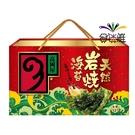 高岡屋天然岩燒海苔禮盒【免運代客送禮】【合迷雅好物超級商城】