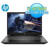 【HP 惠普】Gaming 15-cx0102tx 15吋筆電 閃光白黑騎士【送質感藍芽喇叭】