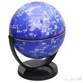 藍色地球儀 10cm星座天球 360度旋轉 兒童玩具 啟蒙學習 DR21770【Rose中大尺碼】