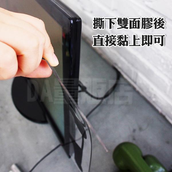 螢幕側面貼 壓克力電腦螢幕側邊便利貼 留言板 螢幕便利貼 便條紙板 便簽留言貼板 文具