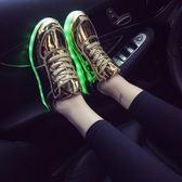 LED七彩發光鞋男銀色女學生USB充電夜光鞋韓版鬼步舞鞋情侶熒光鞋 初語生活館