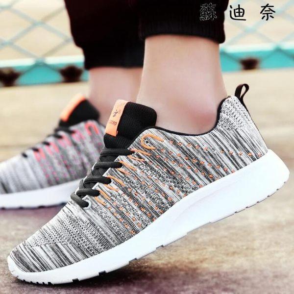 休閒鞋 帆布鞋透氣男士休閒布鞋運動板鞋