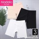 莫代爾內褲女冰絲無痕打底褲安全褲夏天防走光薄款純棉襠黑色白色 檸檬衣舍