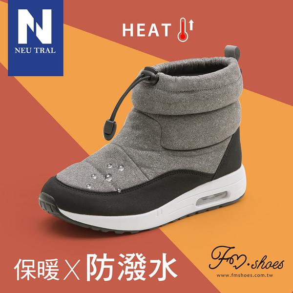 靴.防潑水束口內增高氣墊靴(灰)-FM時尚美鞋-NeuTral.Popular