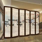 訂製中式屏風隔斷實木客廳折疊玄關移動辦公室裝飾現代簡約半透明折屏  YTL