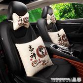 汽車抱枕4四件套小車用抱枕車內抱枕頭枕護頸枕腰靠靠枕靠墊靠枕 晶彩生活