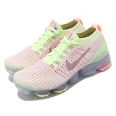 【五折特賣】Nike 慢跑鞋 Wmns Air Vapormax Flyknit 3 粉紅 綠 女鞋 運動鞋 【PUMP306】 AJ6910-700