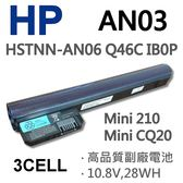 HP AN03 3芯 日系電芯 電池 210-1080SF 210-1083CA 210-1085NR HSTNN-UB1O HSTNN-CB1Y