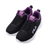 FILA 輕量休閒慢跑鞋 黑紫 5-J920U-021 女鞋