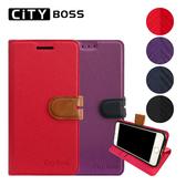 CITY BOSS 撞色混搭 5.5吋 HTC One X10 手機套 側掀磁扣皮套/保護套/背蓋/支架/手機殼/保護殼