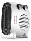 取暖器迷你暖風機小太陽電暖氣家用節能省電速熱小型熱風電暖器igo『小宅妮時尚』