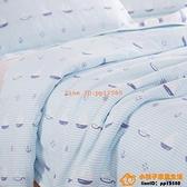 兒童空調被紗布毛巾被純棉單人雙人午睡被子夏涼被兒童嬰兒午睡小毯蓋毯【小桃子】