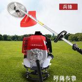 割草機 背負式四沖程多功能小型水稻小麥牧割機農用汽油機割灌機  mks阿薩布魯