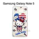 Hello Kitty 透明軟殼 [美國] Samsung N9208 Galaxy Note 5【三麗鷗正版授權】