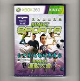 【XB360原版片 可刷卡】☆ XBOX 360 Kinect 運動大會1 ☆中文版全新品【Kinect專用】台中星光電玩