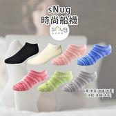 snug 給足呵護 除臭時尚船襪 MIT台灣製 除臭襪 多段尺寸 服貼合腳