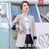 網紅小西裝外套女2020新款春秋韓國版英倫風休閒法式西服套裝上衣 漾美眉韓衣