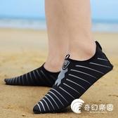 沙灘鞋-男女游泳潛水浮潛速干沙灘鞋防滑防割溯溪涉水鞋健身-奇幻樂園