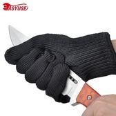 加厚5級鋼絲防割手套不銹鋼防切割耐磨防護防刀割勞保手套