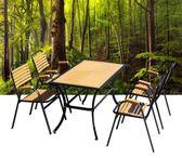 桌椅 戶外桌椅組合庭院室外防腐木桌椅簡約休閒現代漫咖啡廳奶茶店桌椅 igo