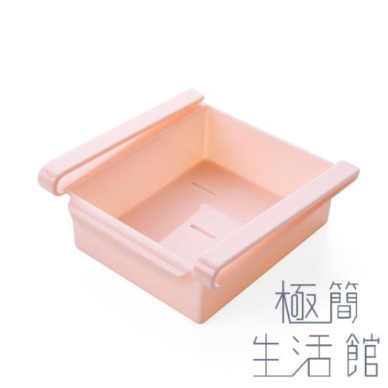 冰箱收納架抽屜隔板層架塑料架子多功能置物架【極簡生活】