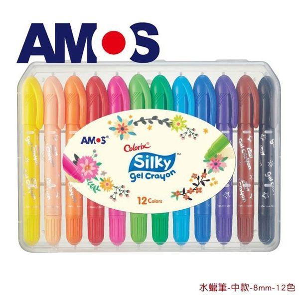 【虎兒寶】韓國 AMOS 神奇水蠟筆 - 中款 - 12 色