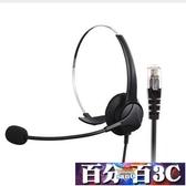 客服耳機 聲之訊呼叫中心電話機固話座機話務員客服座席電銷外呼耳機耳麥 百分百