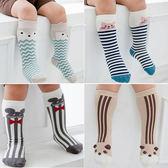 襪子 韓版 兒童 嬰幼兒 動物 造型 中筒襪