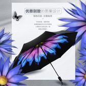 超輕小迷你口袋五折遮陽傘折疊兩用晴雨傘女防紫外線 防紫外線太陽傘韓wy