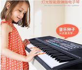 電子琴兒童初學女孩入門61鍵鋼琴鍵3-6-12歲帶麥克風多功能玩具琴   極客玩家  igo