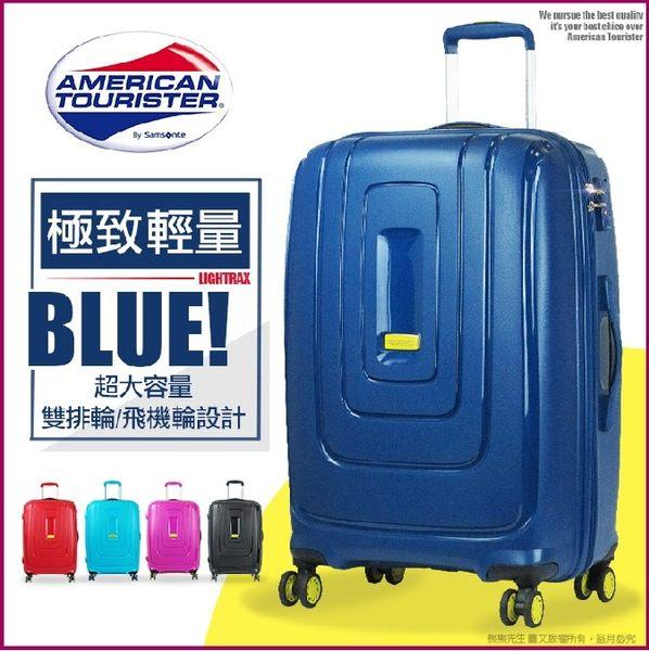 《熊熊先生》新秀麗特賣7折29吋行李箱美國旅行者Samsonite旅行箱AD8百分百PP材質大容量輕量雙排輪