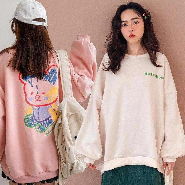 現貨-MIUSTAR BABY BEAR彩色塗鴉熊內刷毛棉質上衣(共2色)【NH3518】