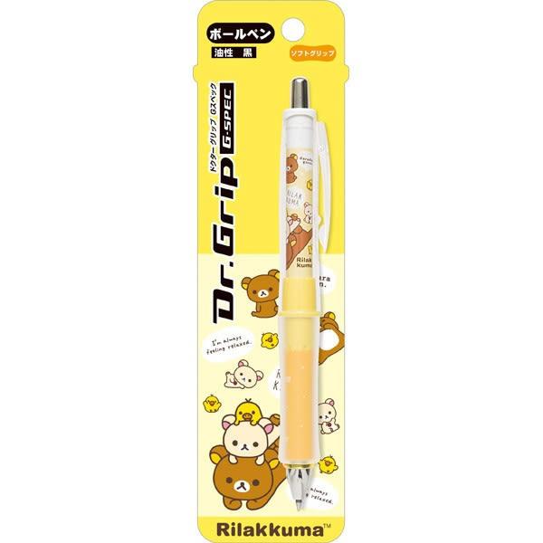 【卡漫共和國】17031100027QQ搖搖圓珠筆-可換環節懶熊疊疊黃DAA SAN-X 懶熊 奶熊 拉拉熊 文具 日本製