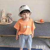 男童t恤短袖夏季新款寶寶純棉上衣兒童打底衫時尚洋氣童裝半袖xy1834『東京潮流』