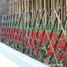 伸縮竹柵欄竹子圍欄戶外竹籬笆庭院隔斷花園護欄竹竿菜園爬藤架 樂活生活館