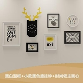 北歐現代照片牆創意鹿掛鐘相框掛牆組合時尚領主(黑白混)