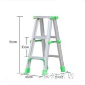加厚加寬鋁合家用雙側工程折疊閣樓梯凳QW8355 『夢幻家居』