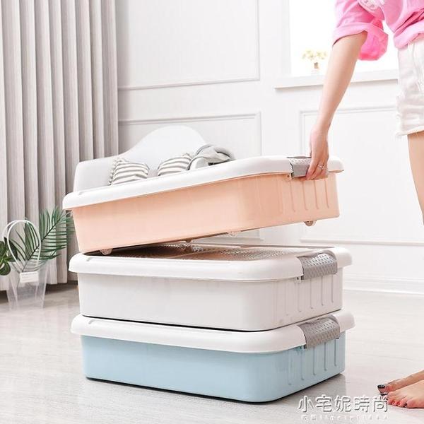 床底收納箱扁平塑料帶輪收納盒整理箱床下衣服儲物箱   【聖誕免運】