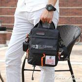 輕便防水牛津布男包包時尚韓版潮男士小背包商務運動包單肩側背包 范思蓮恩