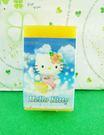【震撼精品百貨】Hello Kitty 凱蒂貓~橡皮擦-藍衝浪