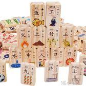 兒童早教積木數字漢字益智 木制玩具男孩女孩禮物 喵小姐