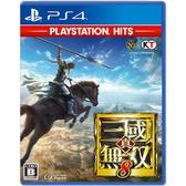 [哈GAME族]免運費 可刷卡 降價再到貨 PS4 真三國無雙8 中文一般版 PlayStation Hits版
