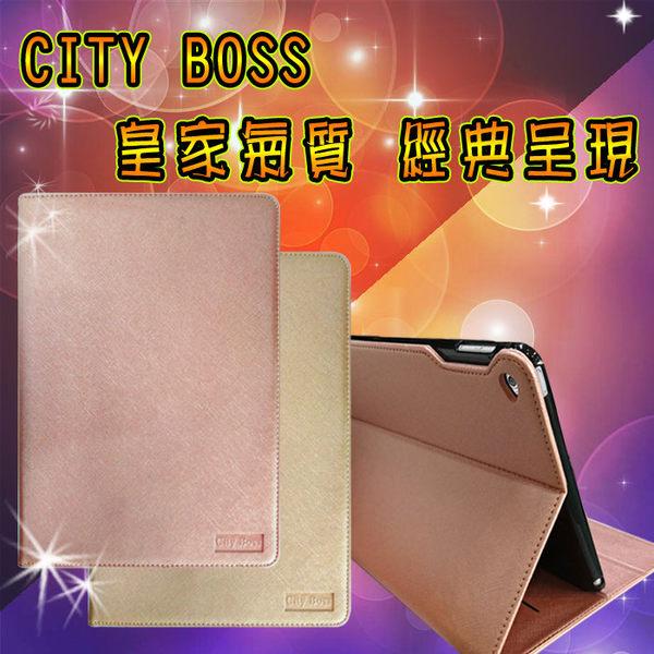 CITY BOSS 皇家系列*蘋果 Apple iPad Air 2 iPad Air2/iPad 6 平板 側掀 皮套/磁扣/保護套