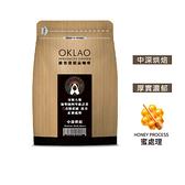 【歐客佬】哥斯大黎加 聖圖阿里歐計畫 三奇蹟莊園 波旁 紅蜜處理 咖啡豆 (半磅)中深烘焙(11020703)