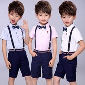 禮服 兒童西服小西裝演出服男童短袖短褲背帶套裝花童禮服主持服中大童【滿一元免運】